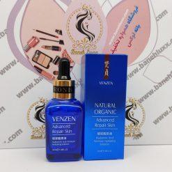 سرم ترمیم کننده پوست venzen advanced repair skin
